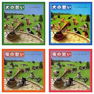 ペットと聞く♪ ヒーリングCD 2枚セットネコの憩い2種セット - 拡大画像