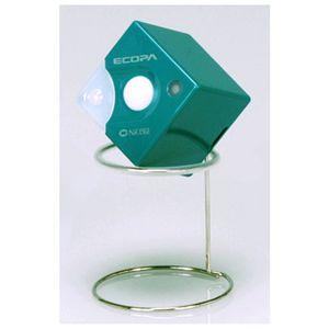 ECOPA CUBE(エコパ キューブ) SL-660シリーズ グリーン - 拡大画像