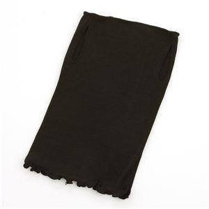 マスクにもなるネックウォーマー【ブラック】日本製洗えるシルク100%保温保湿効果〔ベッドルーム寝室〕