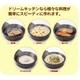 ドリームキッチンミニ ホワイト 写真3