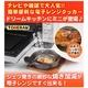 ドリームキッチンミニ ホワイト 写真6