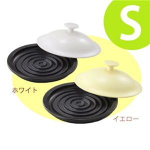 電子レンジ用 レンジで揚げ太郎 Sサイズ ホワイトの写真2