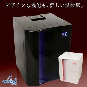 ポータブル保温冷庫 CWP-T2091 ブラック - 拡大画像
