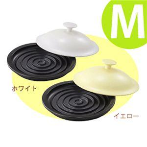 電子レンジ用 レンジで揚げ太郎 Mサイズ ホワイトの写真2