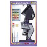 MIZAR-TEC(ミザールテック) 学習顕微鏡 実験セット付き セレクト900 300〜900倍激安通販