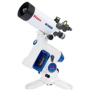 Vixen(ビクセン) カタディオプトリック式天体望遠鏡 SX赤道儀シリーズ VMC110L-SXC - 拡大画像