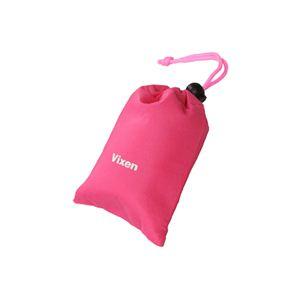 Vixen(ビクセン) 双眼鏡 アリーナ H8×21 WP ピンク 13503-5