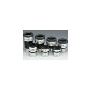 Vixen(ビクセン) NPL15mm 39205-6 - 拡大画像