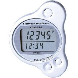 YAMASA(ヤマサ) 加速度センサー万歩計「ポケット万歩、パワーウォーカー」 PW-500 ホワイト