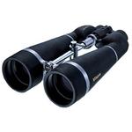 Vixen(ビクセン) 双眼鏡 「アーク」 BR16×80WP 1456-07