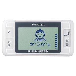 YAMASA(山佐時計計器株式会社) ゲームポケット万歩 新平成の伊能忠敬 GK-700 ブラック - 拡大画像