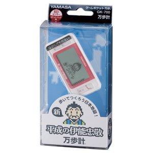 YAMASA(山佐時計計器) ゲームポケット万歩 新平成の伊能忠敬 GK-700 ブラック