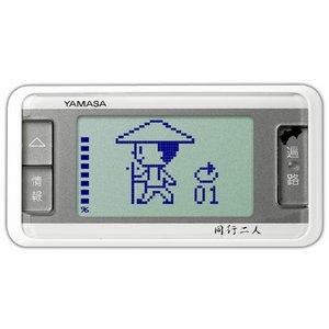 YAMASA(山佐時計計器)  ゲームポケット万歩 歩く遍路 GK-600 ホワイト - 拡大画像
