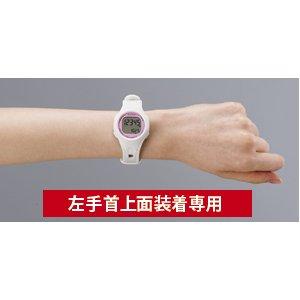 YAMASA(山佐時計計器)  ウォッチ万歩計 TM-400 ホワイト/ピンク画像3