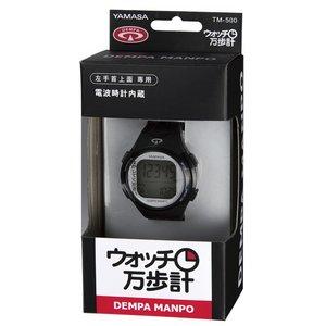 YAMASA(山佐時計計器株式会社) 電波時計内蔵ウォッチ万歩計 TM-500ブラック/シルバー h02