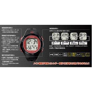 YAMASA(山佐時計計器株式会社) 電波時計内蔵ウォッチ万歩計 TM-500ブラック/レッド h03