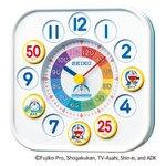 SEIKO CLOCK(セイコークロック) ドラえもん 知育時計 CQ319W