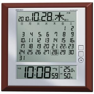 SEIKO CLOCK(セイコークロック) 電波デジタル時計 マンスリーカレンダー付き SQ421B - 拡大画像