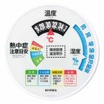 EMPEX(エンペックス) 環境管理温・湿度計「熱中症注意」 TM-2486