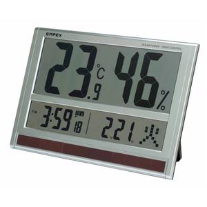EMPEX(エンペックス) ジャンボソーラー温湿度計 TD-8170 - 拡大画像