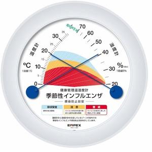 EMPEX(エンペックス) 健康管理温湿度計 季節性インフルエンザ感染防止目安 TM-2582 - 拡大画像