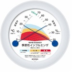 EMPEX(エンペックス) 健康管理温湿度計 季節性インフルエンザ感染防止目安 TM-2582