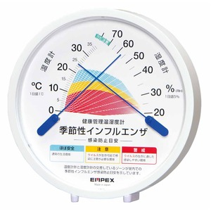 EMPEX(エンペックス) 健康管理温湿度計 季節性インフルエンザ感染防止目安 TM-2584 - 拡大画像
