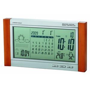 ADESSO(アデッソ) 天気予報付カレンダー電波時計 TSB-376 - 拡大画像