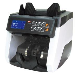 ダイト 混合金種紙幣計数機 DN-800V - 拡大画像