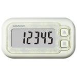 YAMASA(山佐時計計器) EX-200W ポケット万歩 スノーホワイト