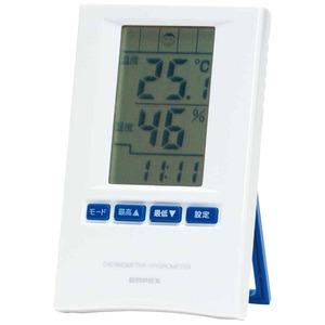 EMPEX(エンペックス) デジタル快適計(熱中症・風邪注意目安付) TD-8286 ブルー