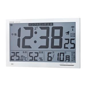 ノア精密 MAG(マグ) 環境表示機能付きデジタル電波置き時計 W-602WH/エアサーチメルスター画像1