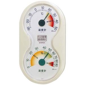 EMPEX(エンペックス) 生活管理温・湿度計 TM-2412