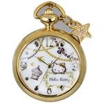 CREPHA(クレファー) メイドインジャパンハローキティ懐中時計 HKY-1442-GDA