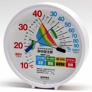 EMPEX(エンペックス) 環境管理温・湿度計「熱中症注意」 TM-2484W