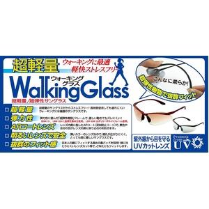 デューク サングラス ウォーキング用 メタリックグレー WK-03-3