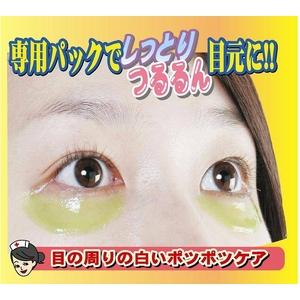 目の周り専用パック ポッツレス - 拡大画像