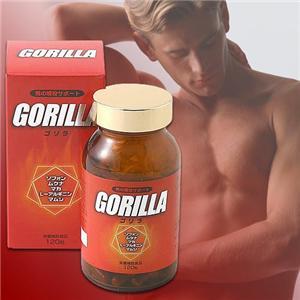 GORILLA(ゴリラ) - 拡大画像