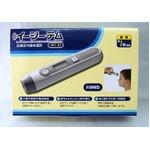 非接触型体温計 イージーテム (HPC-01)