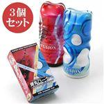 FUSION2種&弾丸ローターセット【3個セット】