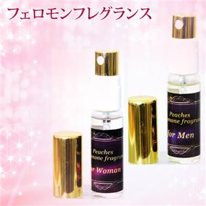 ピーチーズ 香水 フェロモンフレグランス 10ml for woman - 拡大画像