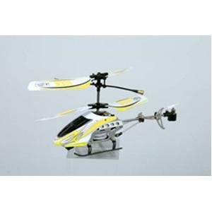 マイクロミニヘリコプター DS-X 【屋内可 赤外線通信】イエロー - 拡大画像