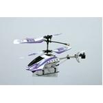 マイクロミニヘリコプター DS-X 【屋内可 赤外線通信】パープル