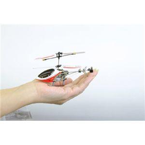 FLYING STAR mini フライングスターミニ【LED搭載】全長約130mm レッド