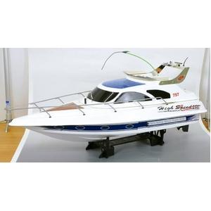 ラジコン High Speed280 ホワイト