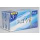 お得用 日本製コンドーム スゴうす 3箱セット