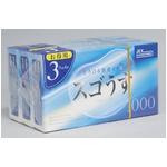 お得用 スゴうす 3箱セット¥2,625 (税込)
