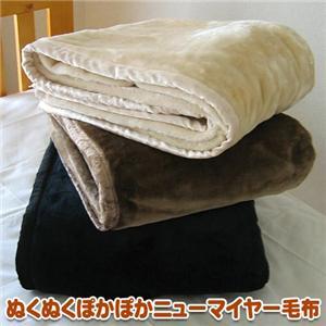 ぬくぬくぽかぽかニューマイヤー毛布 ベージュ - 拡大画像