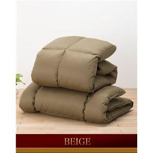 ホワイトダッグダウン85%使用羽毛掛け布団 寝具2点セット ベージュ - 拡大画像