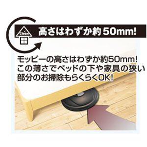 フローリング用お掃除ロボット『モッピー(MOPPY)』 ブラック画像4